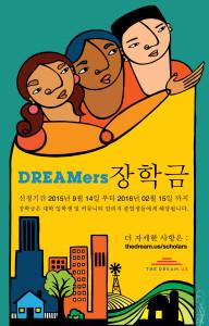 Final_Korean_Poster_4Download